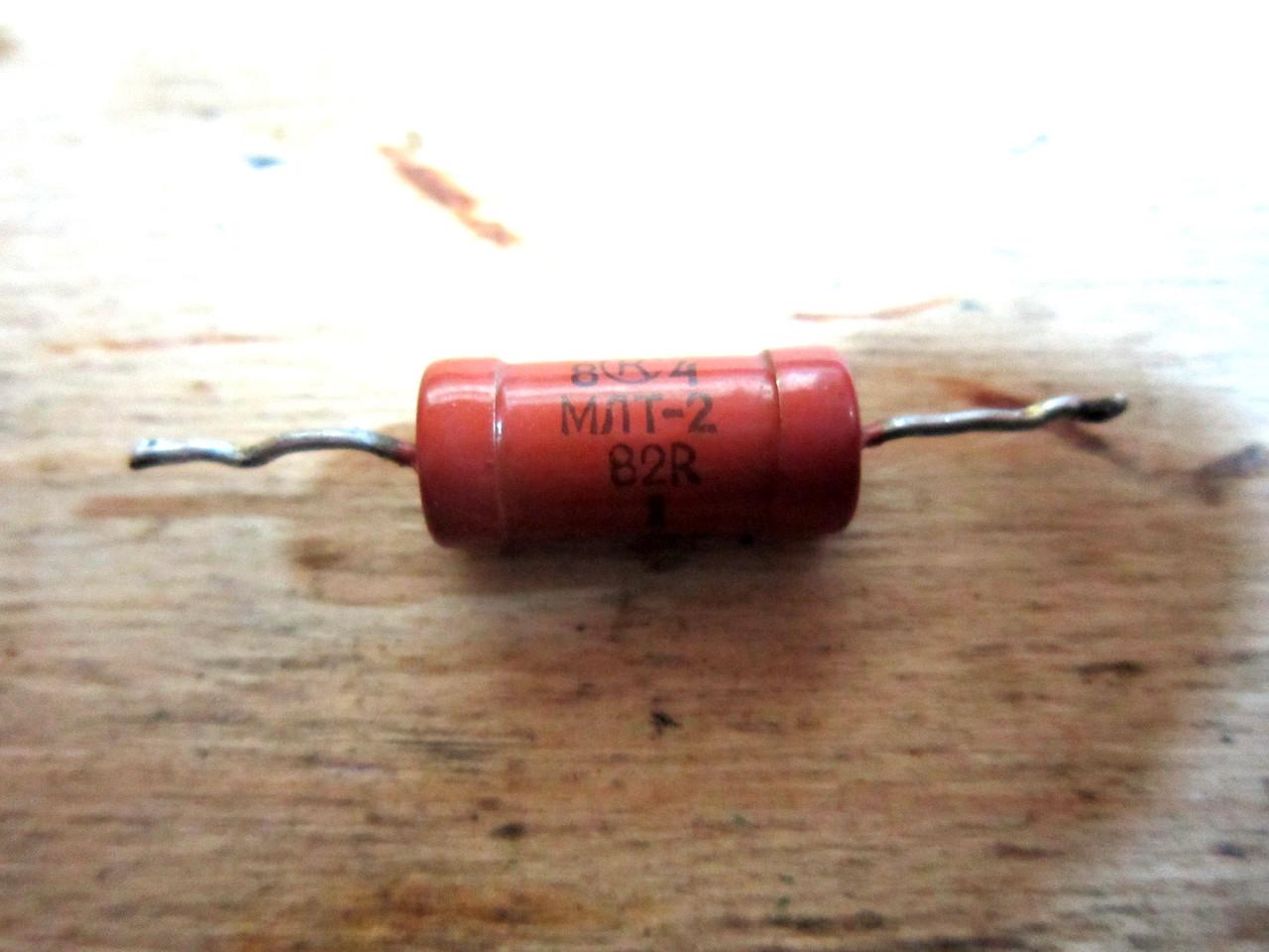 резистор МЛТ-2