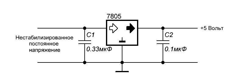 Схема включения интегральный стабилизатор напряжения сварочный аппарат престиж 160 цена