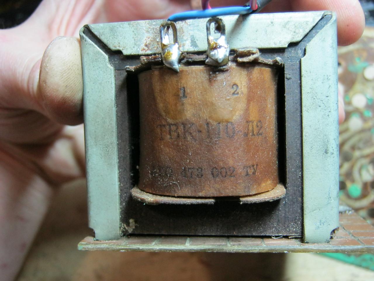 понижающай трансформатор