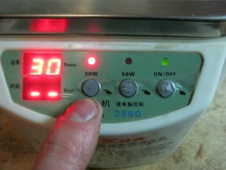 режим работы ультразвуковая ванна