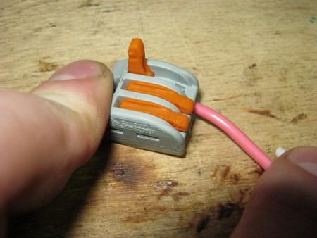 Как соединить провода